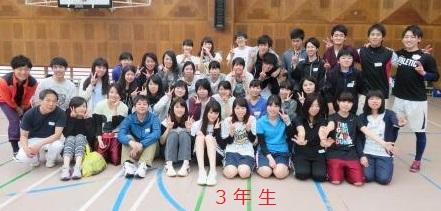 IMG_5147