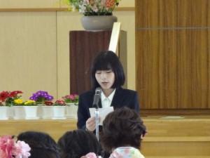 送辞 1年生渡邊恵理さん