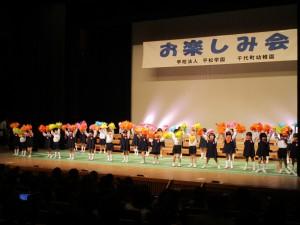 お楽しみ会7