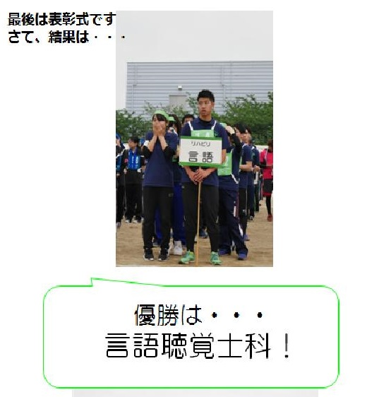 HP用拡大45①