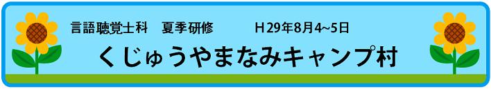 罫・カード012
