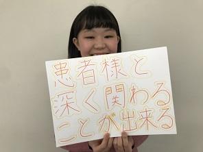 和田IMG_4856