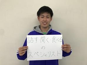 後藤IMG_4854