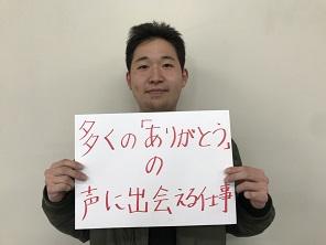斉藤IMG_4859