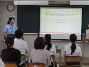 見学会 (2)