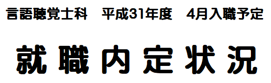 jyuu題