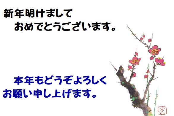 00001題