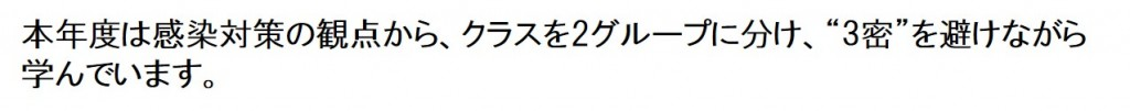 基礎作業文章3