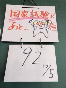 image1国試