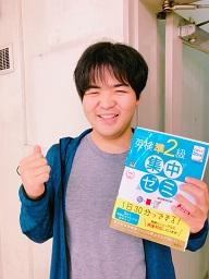 fumiya_4625