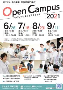 2021-05-27